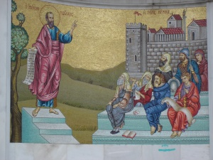 A mural in Berea depicting Paul's preaching.  Note the diverse nature of his audience: a Jew, a Greek scholar, a woman, a slave, a sick man.