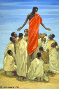 The Ascension, the Jesus MAFA Project (Biblical art from the people of Africa's Sahel region).  More information at http://www.jesusmafa.com/?lang=en