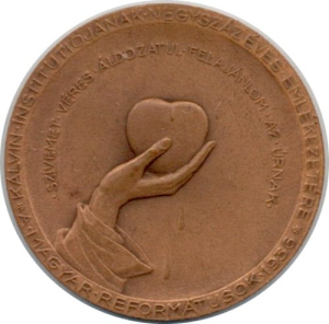 "John Calvin's seal, reading ""My heart I offer you, O Lord, promptly and sincerely."""