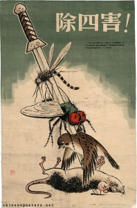 "Publicity poster for Mao's ""Four Pests"" campaign."