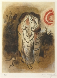 """Naomi and Her Daughters-In-Law"", Marc Chagall, 1960"